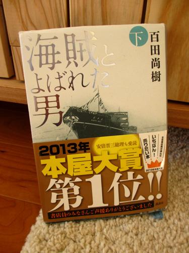 2015-book.jpg
