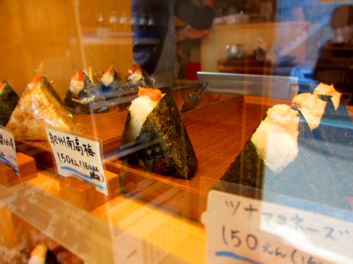 rice-kugenuma-1.jpg