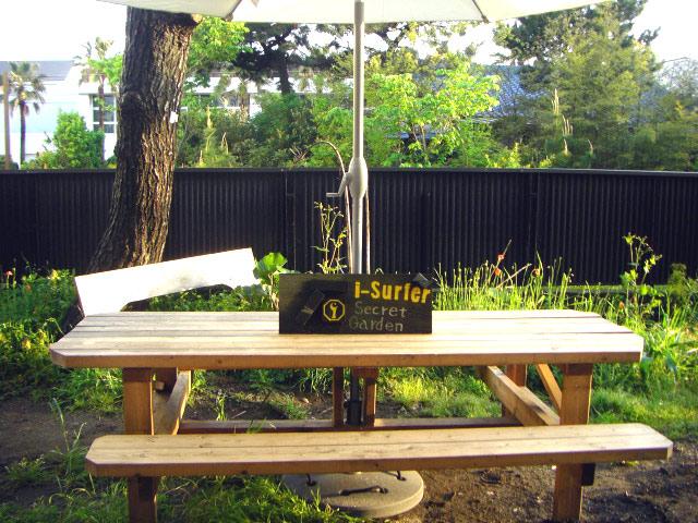 2011.4-garden.jpg