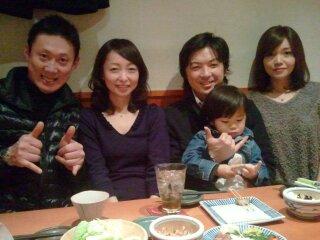 2012.1きゅうしゅうTrip 213.jpg