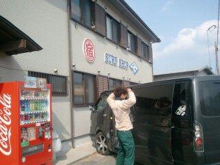2012.1きゅうしゅうTrip 218.jpg