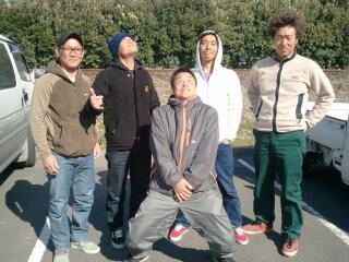 2012.1きゅうしゅうTrip 242.jpg