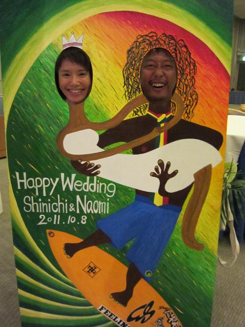 chiba-wedding-3.jpg