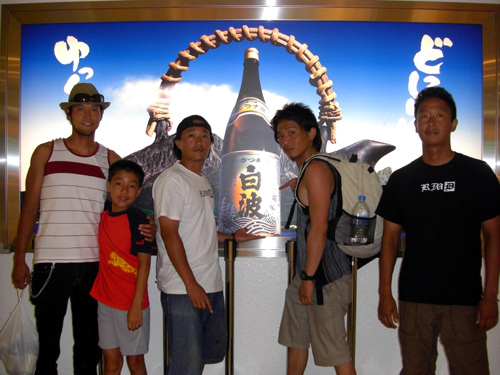 kagoshima--air-port.jpg