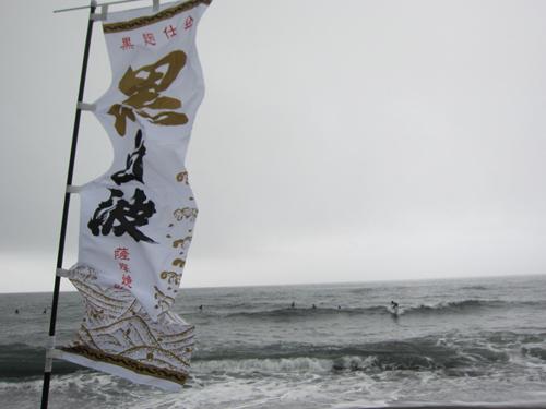shiranami2011-6.jpg