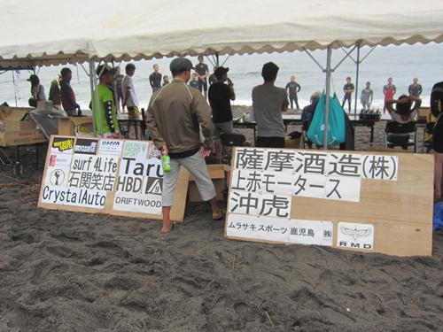 shiranami2011-7.jpg