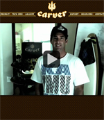 「CARVER」のオフィシャルウェブサイトです