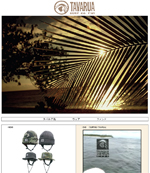 TAVARUAのオフィシャルウェブサイトです